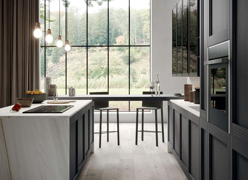 Cucina moderna versatile con finiture trasversali frida for Nuovo arredo cucine catalogo